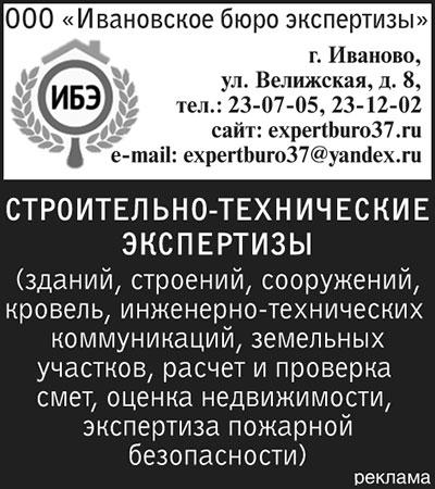 Ооо гранит памятники риэлт цены на памятники москвы 18 века